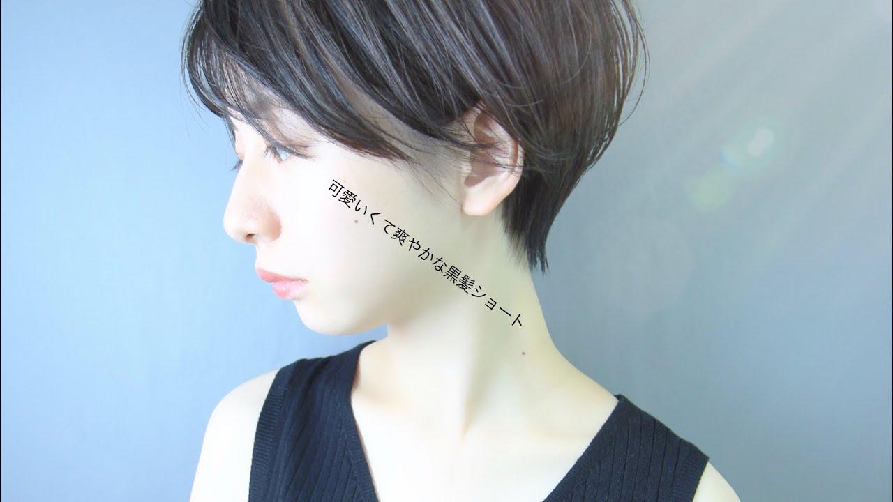 ショートヘア 黒髪
