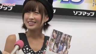 DVD『南まりか M ~holic』 発売記念イベントが2012年11月3日に行われた...