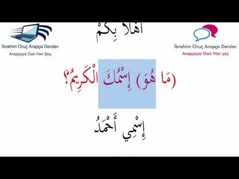 1- Arapça Günlük Konuşma Diyalogları ( #Selamlama ve #Tanışma ) | التحية و التعارف