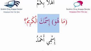 1- Arapça Günlük Konuşma Diyalogları ( #Selamlama ve #Tanışma ) | التحية و التعارف #Kolay_Arapça