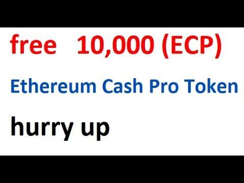 ethereum cash airdrop