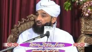 39 Zikr-e-ILAHI ki fazeelat ( By Muhammad Raza SaQib Mustafai )