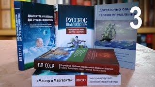 Моя Концептуальная Библиотека_03