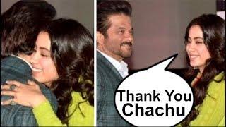 Sridevi's Daughter Jhanvi Kapoor HUGS Anil Kapoor At Dhadak Movie Trailer Launch