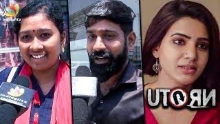 சமந்தா வேற LEVEL : Public Review & Reaction | U-Turn Movie | Samantha