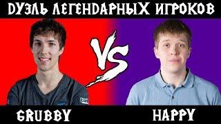 Grubby vs Happy. Король орков против Императора. [Warcraft 3]