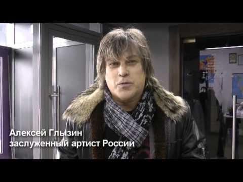 Маринс Парк Отель Нижний Новгород. Алексей Глызин