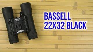 Розпакування Bassell 22x32 Black