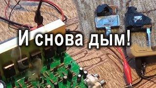 Транзисторный усилитель 2.1 (3х80w) из Китая