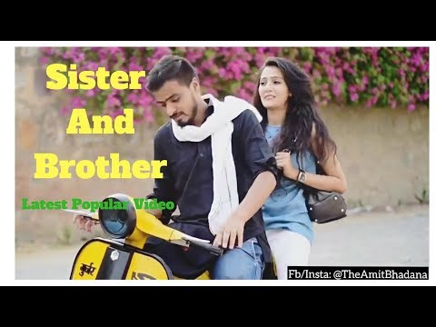 Amit Bhadana  Brother And Sister Most TRending