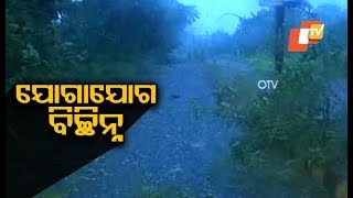 Cyclone Titli makes landfall; Live updates from Gopalpur