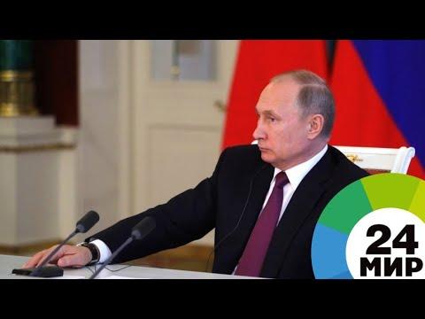 Путин получил личное послание от Ким Чен Ына - МИР 24