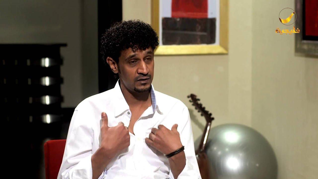 اللاعب فهد الغشيان ضيف برنامج وينك ؟ مع محمد الخميسي
