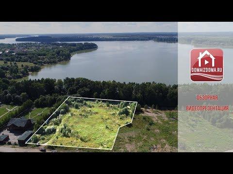 продажа участка у воды Истра первая линия Лопотово Акватория Истры