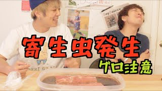生の豚肉をコーラに漬けて寄生虫を出してみた。【閲覧注意】 thumbnail