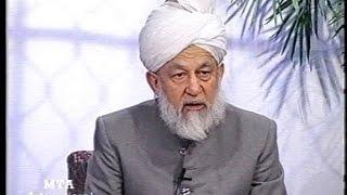 Urdu Tarjamatul Quran Class #300 Al-Infitar, Al-Tatfif, Al-Inshiqaq 1-10