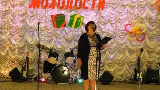 МКУ КСК ''Кристалл'', День пожилых людей Лебединая верность 2014