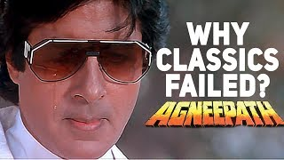 Why Classics Failed | Episode 6 | Agneepath | Amitabh Bachchan | Mukul S. Anand |