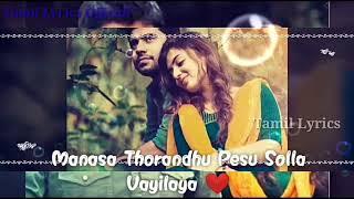 Thaarai Thappattai - Aattakkari Maman Ponnu Song - Nee Irukkum Idam Than - Whatsapp Status Video