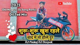 Suru - Suru Khush Rahle New Nagpuri Dj Song 2021    Dil Tod Mix 💔    DJ Pankaj DJ Deepak