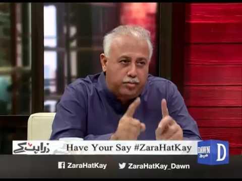 Zara Hat Kay -  07 August 2017 - Dawn News