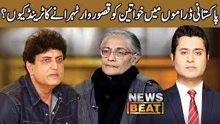 SamaaTV #KhalilurRehman #Merepaastumho Khalil-ur-Rehman Qamar, Owai...