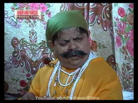 Anpar ᴴᴰ - Full Pothwari Drama