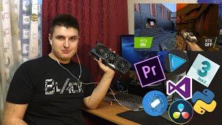 """Мини-обзор технологии трассировки лучей (Nvidia RTX) // Видео для конкурса """"Удиви Wylsacom"""""""