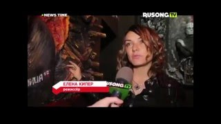 "RuSong TV о съемках клипа Лолиты, N`Pans & L.А.V. Retro - ""Анатомия"""