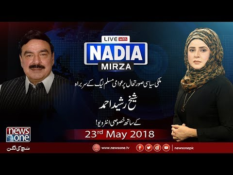 Live With Nadia Mirza | 23-May-2018 | News One