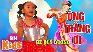 ÔNG TRĂNG ƠI ♫ Bé Quý Dương ♫ Nhạc Trung Thu Thiếu Nhi