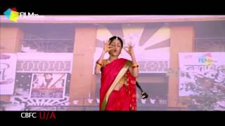 The Bells Telugu Movie Song - Akko Nenemi   Rahul, Neha Deshpande
