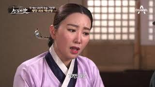 '기부천사' 평양 갑부 백선행, 300억 재산의 비결은?! thumbnail