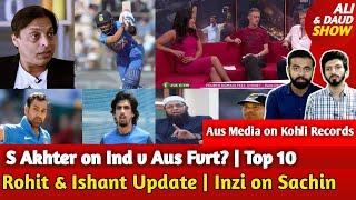 S Akhter on India |Rohit & Ishant Update | Aus Media on Kohli Records |Inzi on Sachin | Siraj Top 10