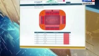 видео Стартовала продажа билетов на ЧМ по хоккею 2016