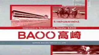 BAOO(バオー)高崎の施設をご紹介。 BAOO高崎はJR高崎駅からも徒歩圏内...