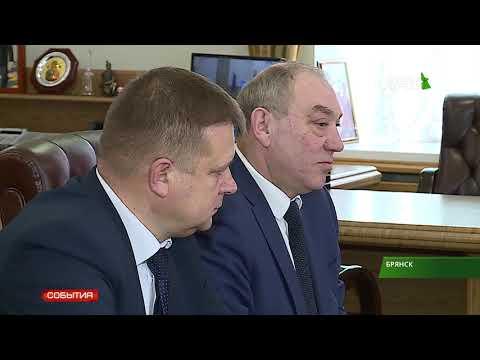Губернатору представили нового начальника Брянского региона МЖД 29 03 19