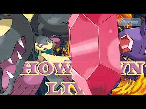 Pokemon Showdown Live ORAS #99.5 [Uber] - No Wonder His Guard's Up