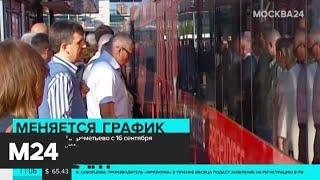 Аэроэкспресс в Шереметьево с 16 сентября изменит расписание - Москва 24
