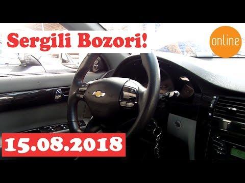 #sergilimoshinabozori Sergili Moshina Bozori 15.08.18 (Real Video) Lacceti,Cruz,Cobalt To'plami!