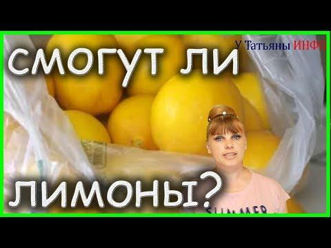 Как правильно хранить лимон