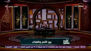 خالد الجندى: الإسلام لم يأمر بقتال الكافرين