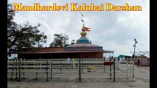 Discover Maharashtra Aug. 28