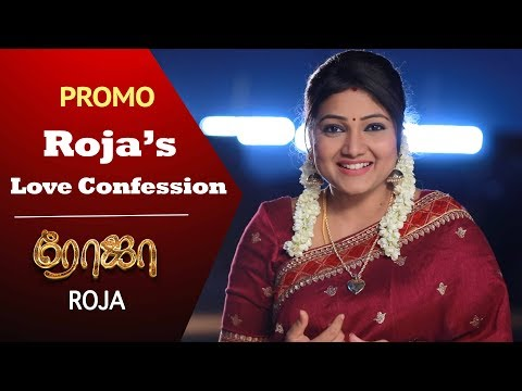 Roja confesses her love to Arjun this week Roja Promo 18-06-2019 Sun Tv Serial Online