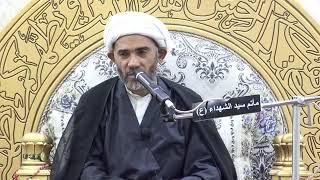 الشيخ علي مال الله - هل يبطل صيام المستحب مع قطع المسافة