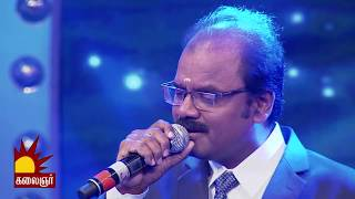 CNR SHRUTHI , Song : Maanin Iru Kangal Konda