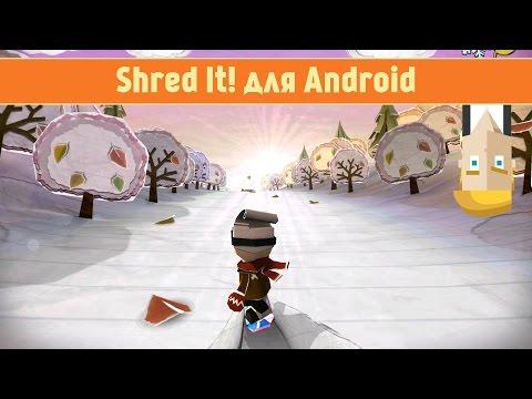Скачать игры на андроид бесплатно. Игры для Android , 2