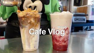 Eng)cafe vlog|카페알바 브이로그|카페알바|브…
