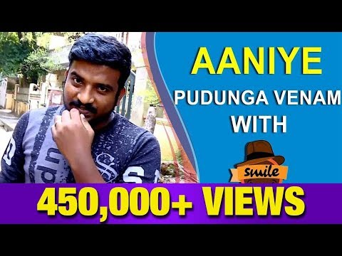 Aaniye Pudunga Venam with Black Sheep Team - IBC Tamil