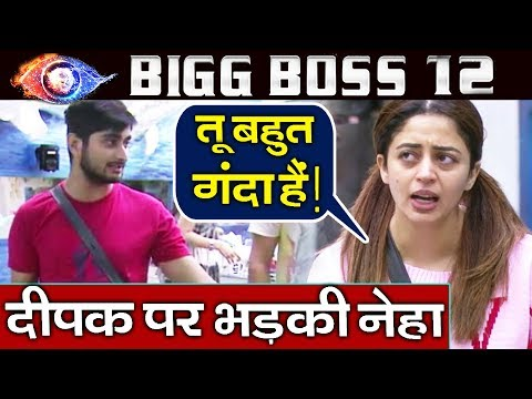 Neha Pendse Targets Deepak Thakur For His Unhygienic Behaviour | Bigg Boss 12 thumbnail